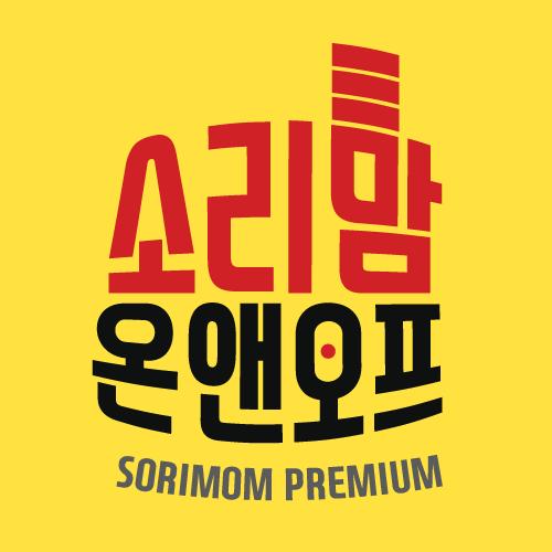 2020-08-13(목) | 13:00 ~ 16:00